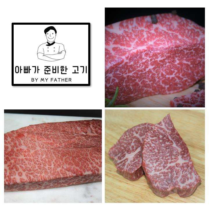 아빠가 준비한 고기 고품질와규모듬구이 마블링6UP 540g(살치살 갈비본살 삼각살), 1개, 540g