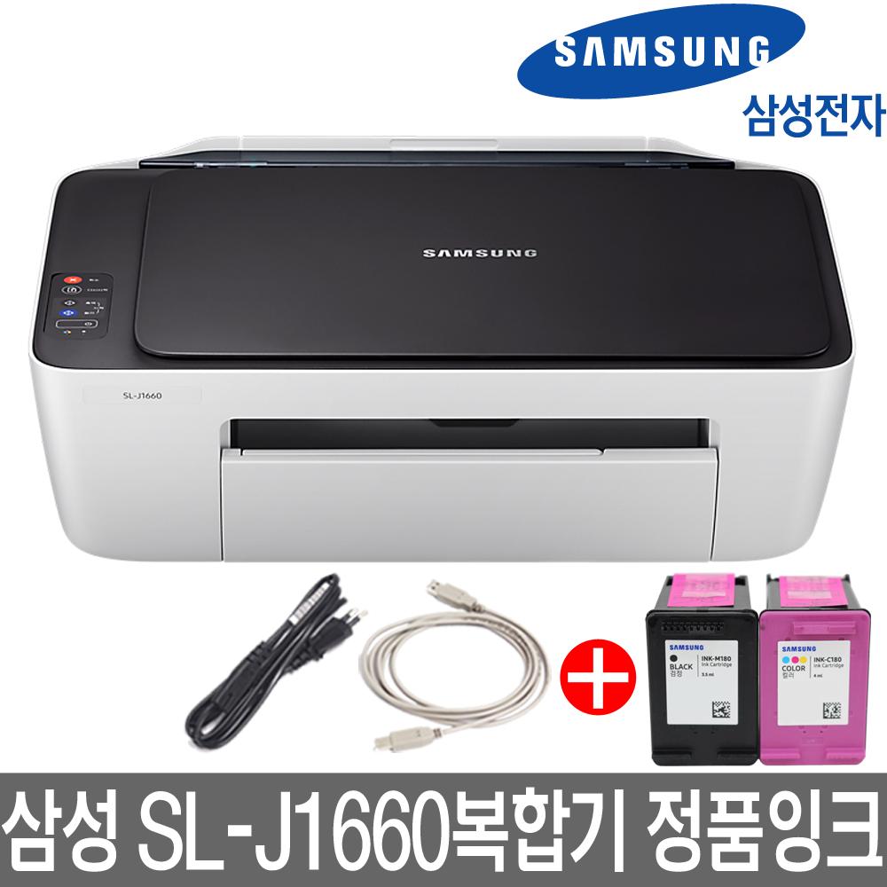 삼성전자 SL-J1660 잉크젯복합기 컬러 프린터 정품잉크포함 잉크젯 복합기, 삼성 SL-J1660 복합기+정품잉크포함