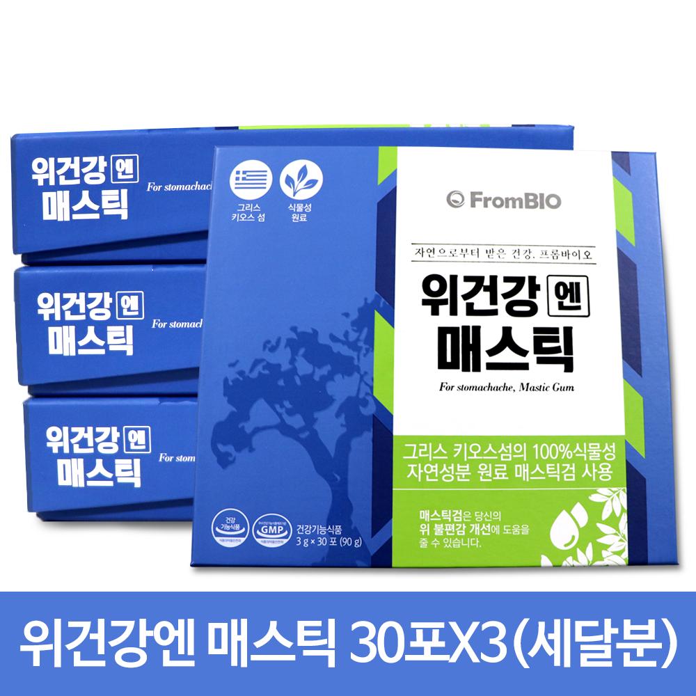 프롬바이오 이병헌 위건강엔 매스틱 30포X3박스 3개월분, 단품