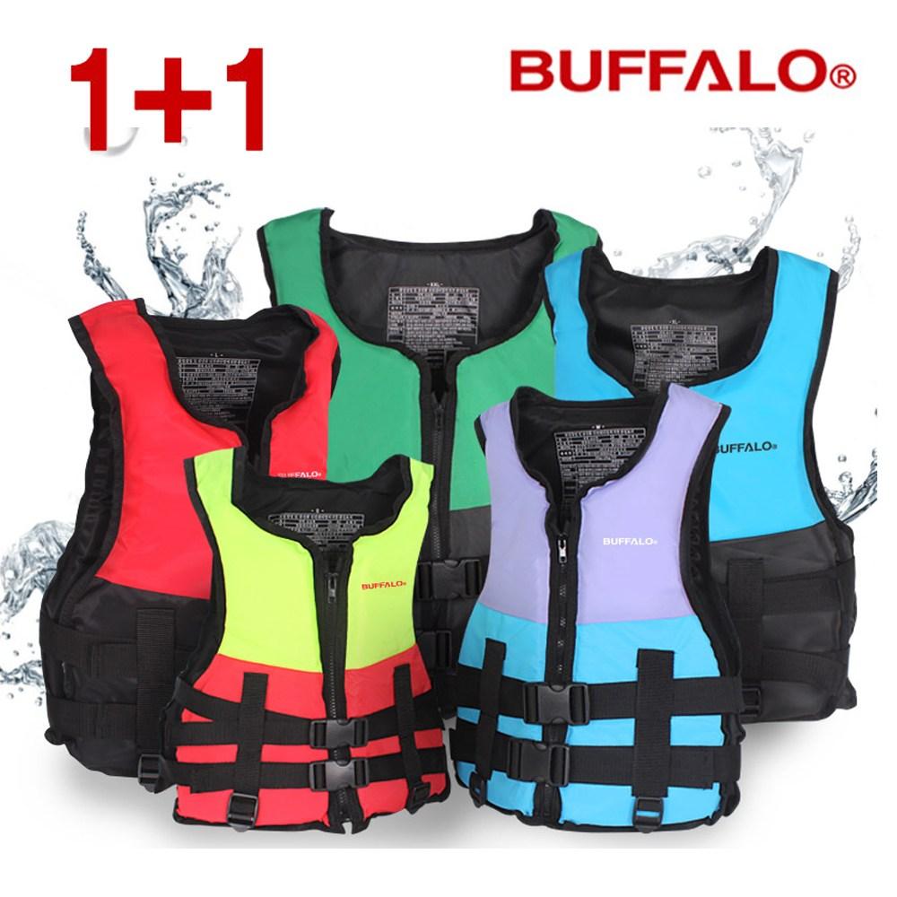 BUFFALO (1+1) 버팔로 파르벤 성인 물놀이용품(S~2XL) 구명조끼, (M)