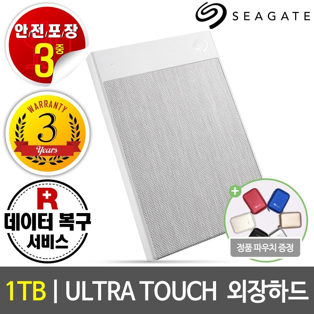 씨게이트 SEAGATE ULTRA TOUCH 외장하드 + Rescue 데이터복구 +파우치, 화이트, 1TB