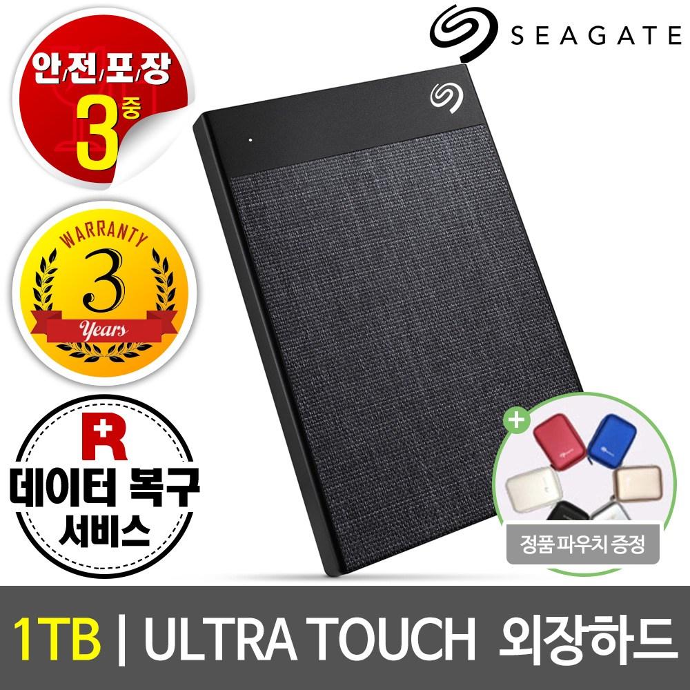 씨게이트 SEAGATE ULTRA TOUCH 외장하드 + Rescue 데이터복구 +파우치, 블랙, 1TB