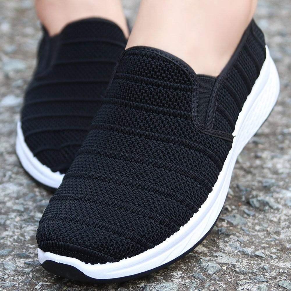 레이시스 남여공용 운동화 스니커즈 슬립온 단화 신발 KEE950E