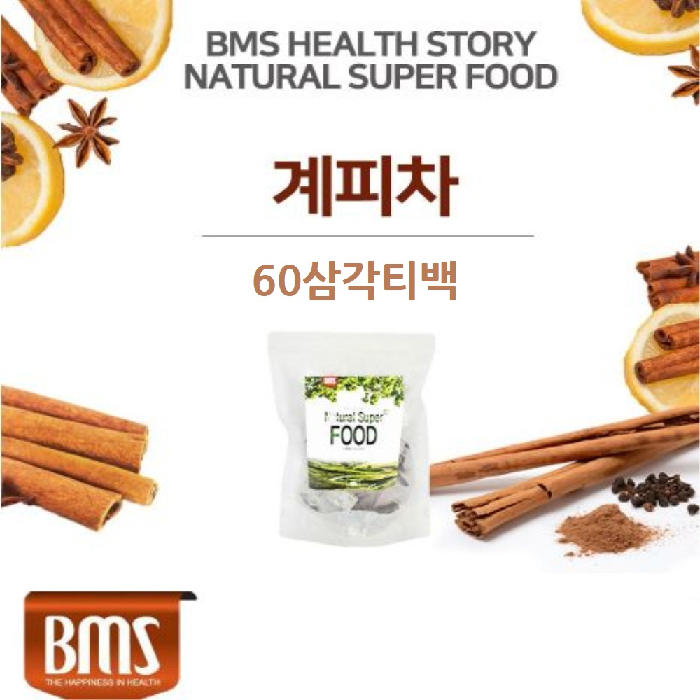 BMS yb1 계피차 티백 시나몬 물 계핏 가루 분말 삼각티백 대용량 베트남산 티백차, 60개입