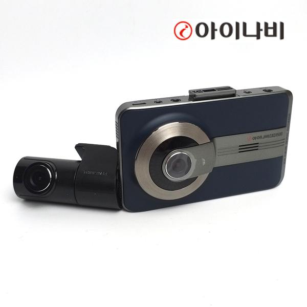 아이나비 블랙박스 QXD1500 32G 2채널 FHD, 아이나비 QXD1500+아이나비 정품GPS