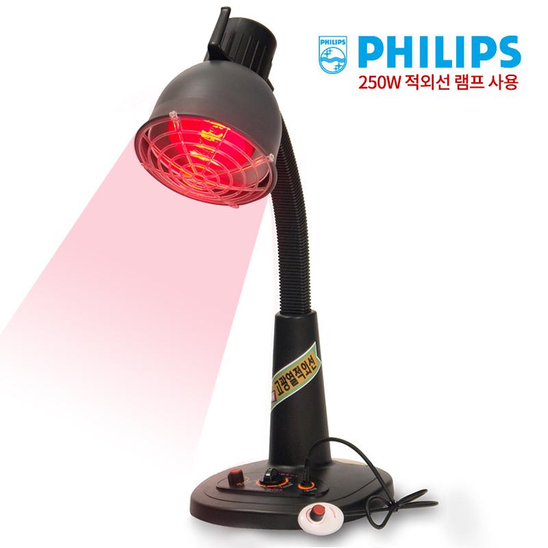토황토 고광열 적외선 조사기 의료기기 필립스 250W, 1개