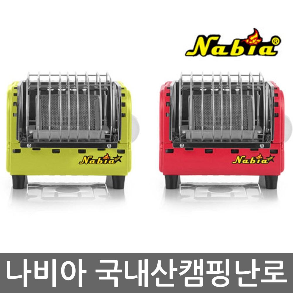 나비아 캠핑난로 12시간 휴대용가스난로 NGH-1200 야외용 부탄가스 난방기구, NGH-1200(레드)