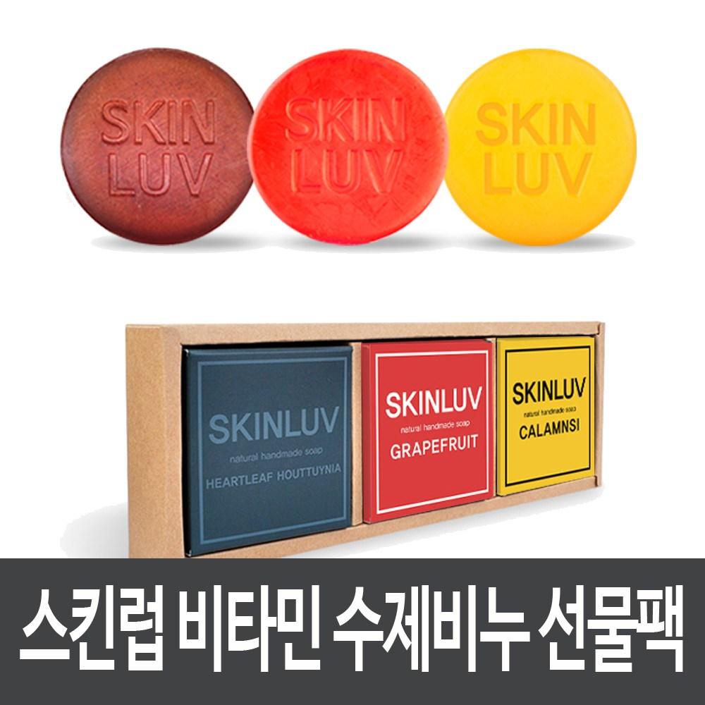 스킨럽 비타민 어성초.자몽.깔라만시비누 3개 선물팩, 6.자몽+자몽+자몽