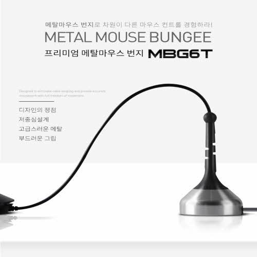 쿤타즈 _ 메탈마우스번지 MBG6T, 실버그레이, 단일상품