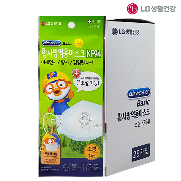 LG생활건강 뽀로로 황사방역용마스크 KF94 소형, 25개, 1개입