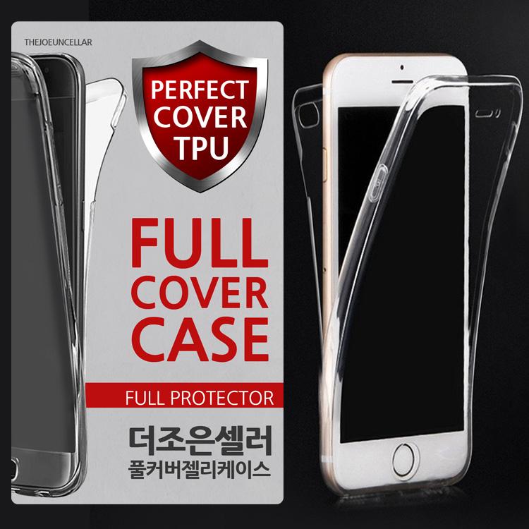 더조은셀러 아이폰 X XS MAX XR 8 7 6 플러스 풀커버 젤리 케이스 휴대폰