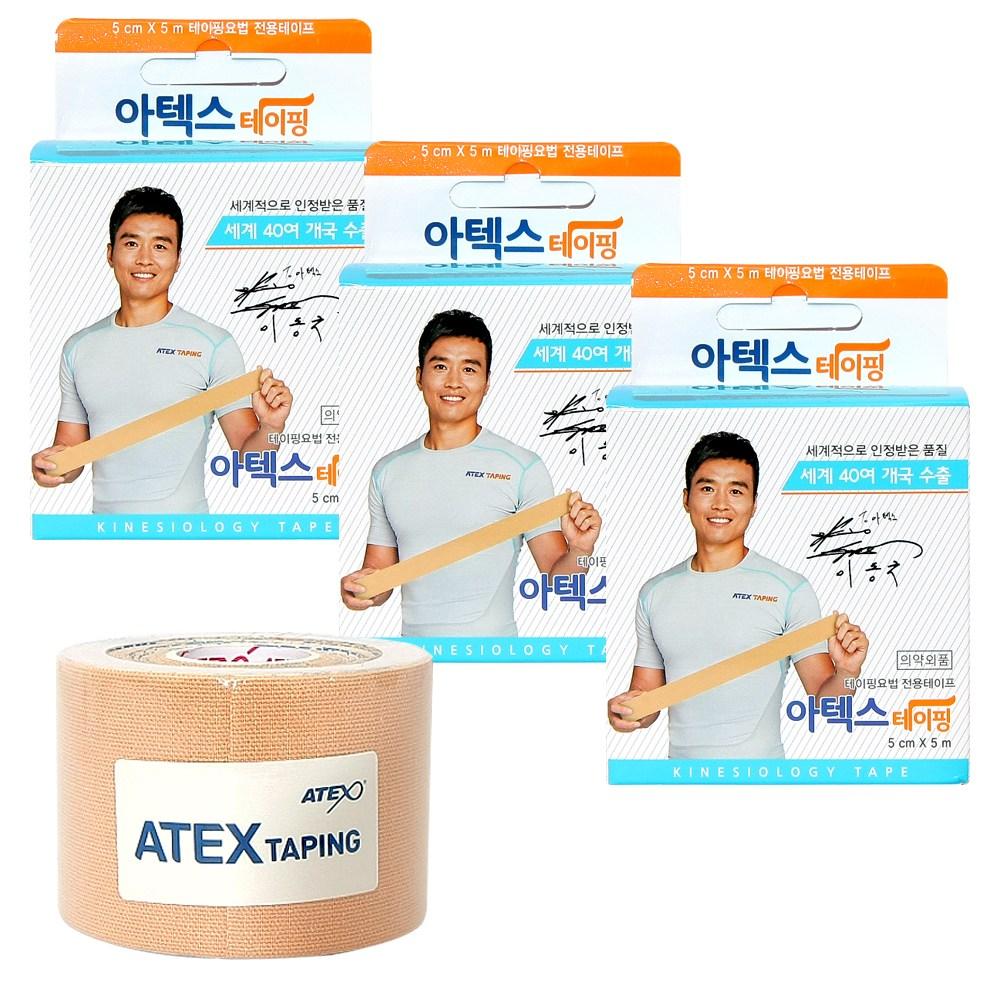 닥터투데이 스포츠 테이프 아텍스 근육 테이핑 5 x Cm, 3롤