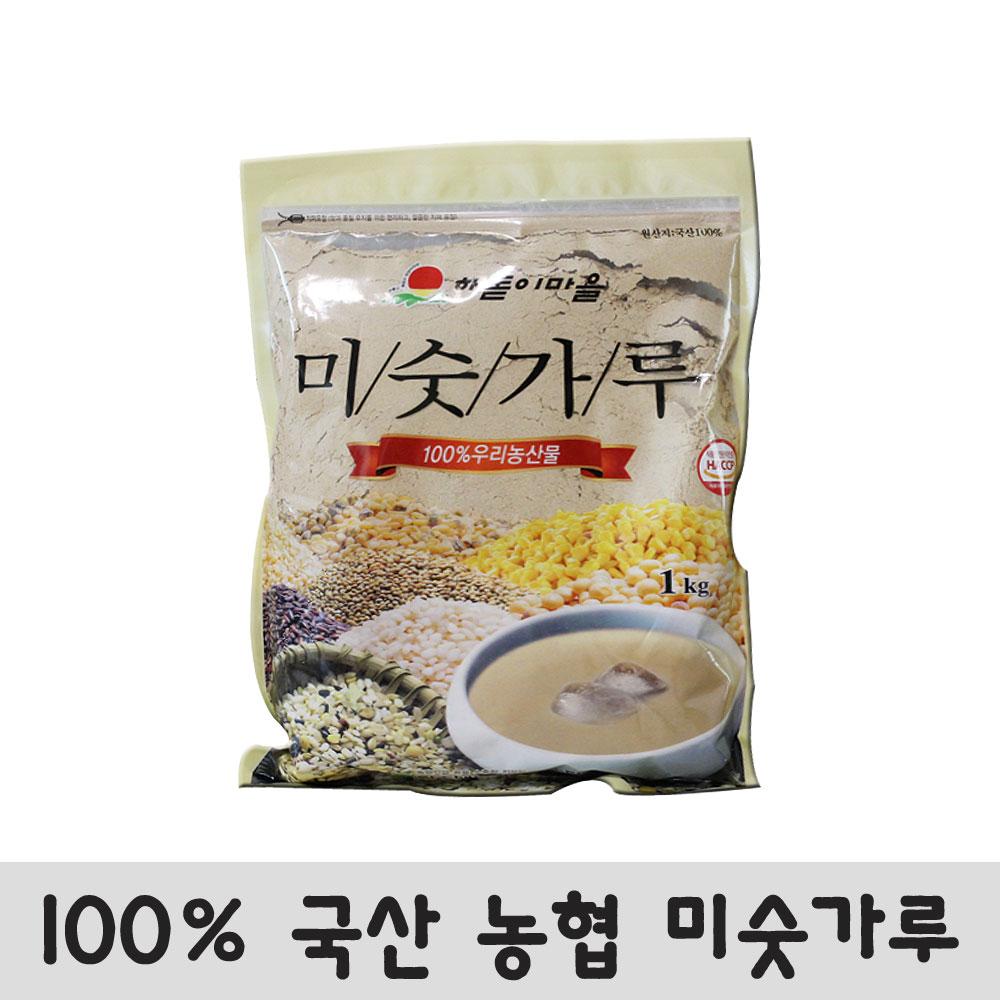 농협 국산 미숫가루 1kg, 1개