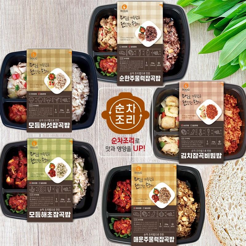 효원농장 [하이미소] 저칼로리 다이어트 냉동 당뇨도시락 250g 5종세트 혼밥도시락 기능성쌀 사용, 20팩