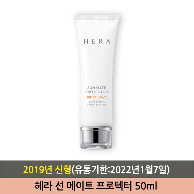 헤라 선 메이트 프로텍터 선크림50ml(2019년 신형), 1개, 50ml