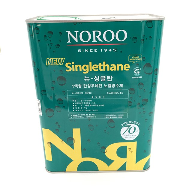 노루페인트 옥상방수 우레탄페인트 싱글탄 중도1액형 4kg, 녹색
