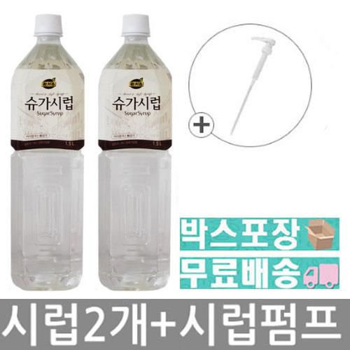 동서 리치스 슈가시럽 1.5LX2+펌프X1 [카페시럽][설탕시럽][시럽][커피시럽], 2개, 1.5L