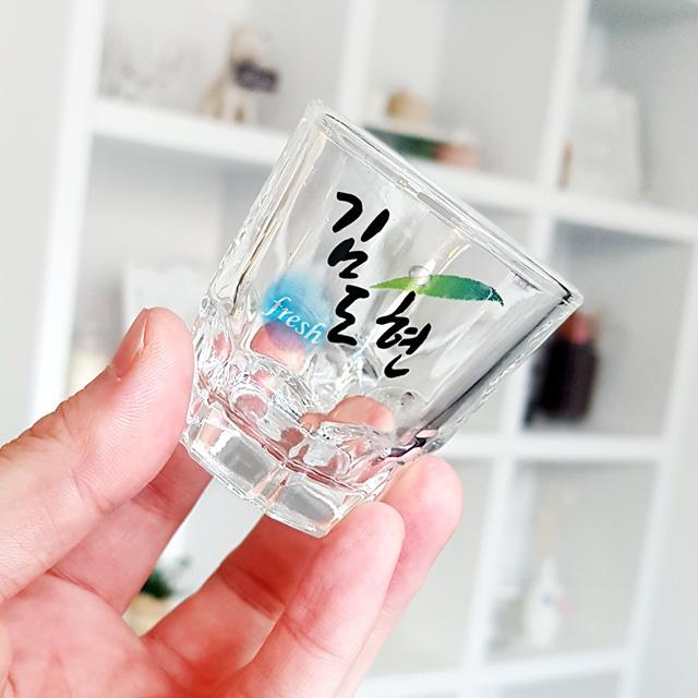 인생술잔 주문제작 참이슬후레쉬 컬러 인쇄 소주잔, 로고(참이슬후레쉬), 1개