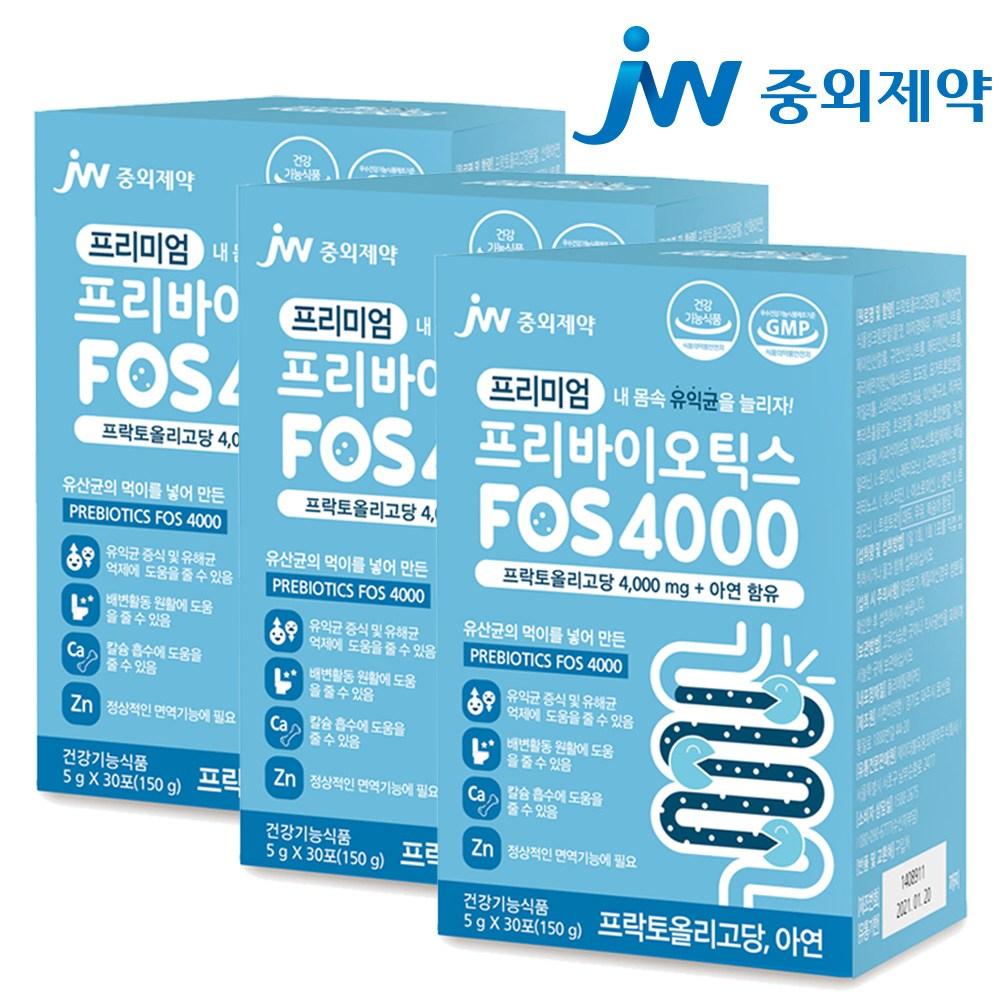JW중외제약 프리미엄 프리바이오틱스 FOS 4000 플러스 아연 프락토올리고당 유산균, 30포, 3박스