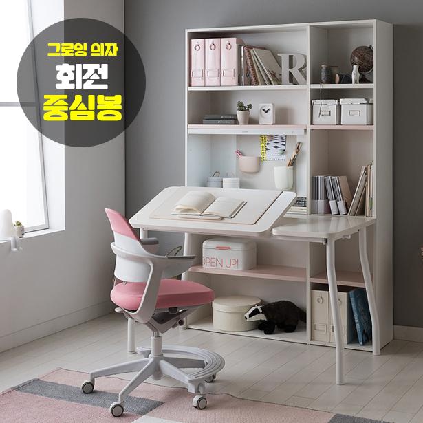 리바트온라인 꼼므주니어 각도조절 전면책상+그로잉 의자 세트(회전), 책상 화이트핑크+좌판 패브릭 블루