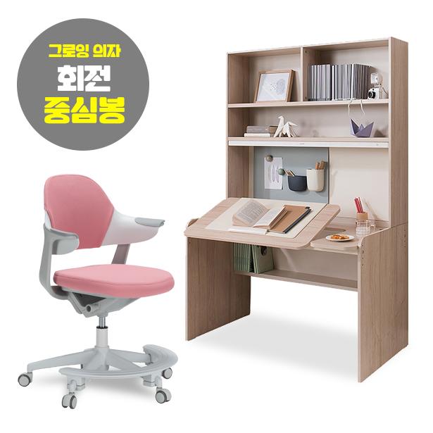 리바트온라인 로넌 각도 높이조절 전면책상+그로잉 의자 세트(회전), 로넌+좌판 인조가죽 블루