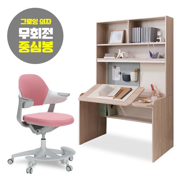 리바트온라인 로넌 각도 높이조절 전면책상+그로잉 의자 세트(무회전), 로넌+좌판 패브릭 블루