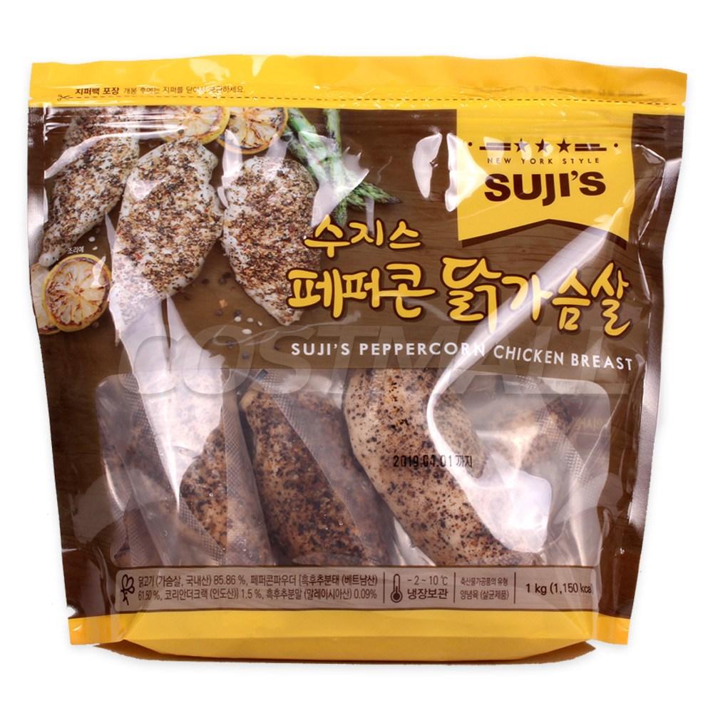 수지스 페퍼콘 닭가슴살 1kg 닭고기 코스트코(아이스박스포함), 1개
