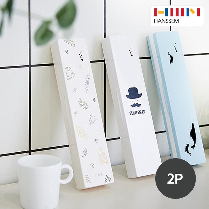 한샘 1+1 욕실용품 휴대용 칫솔살균소독기 - 자외선 가정용 추천 적외선 건조기 1인용 미니 칫솔살균기, 2개, 휴대용 칫솔살균기_꽃