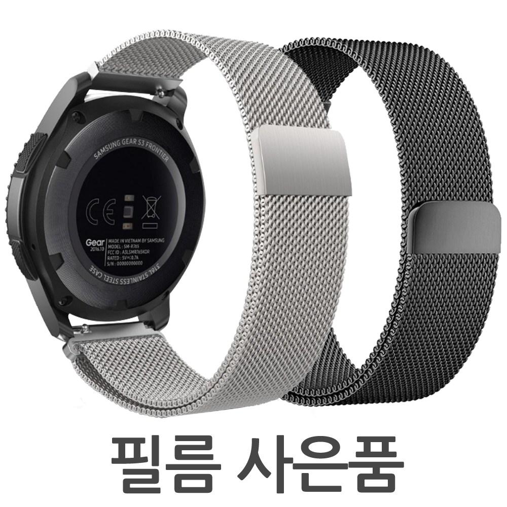더조은셀러 갤럭시 워치 액티브2 44mm 40mm 시계줄 밴드 밀레니즈 루프 자석 마그네틱 R830 R820 삼성, 1개, 액티브2 44mm (R820) - 블랙