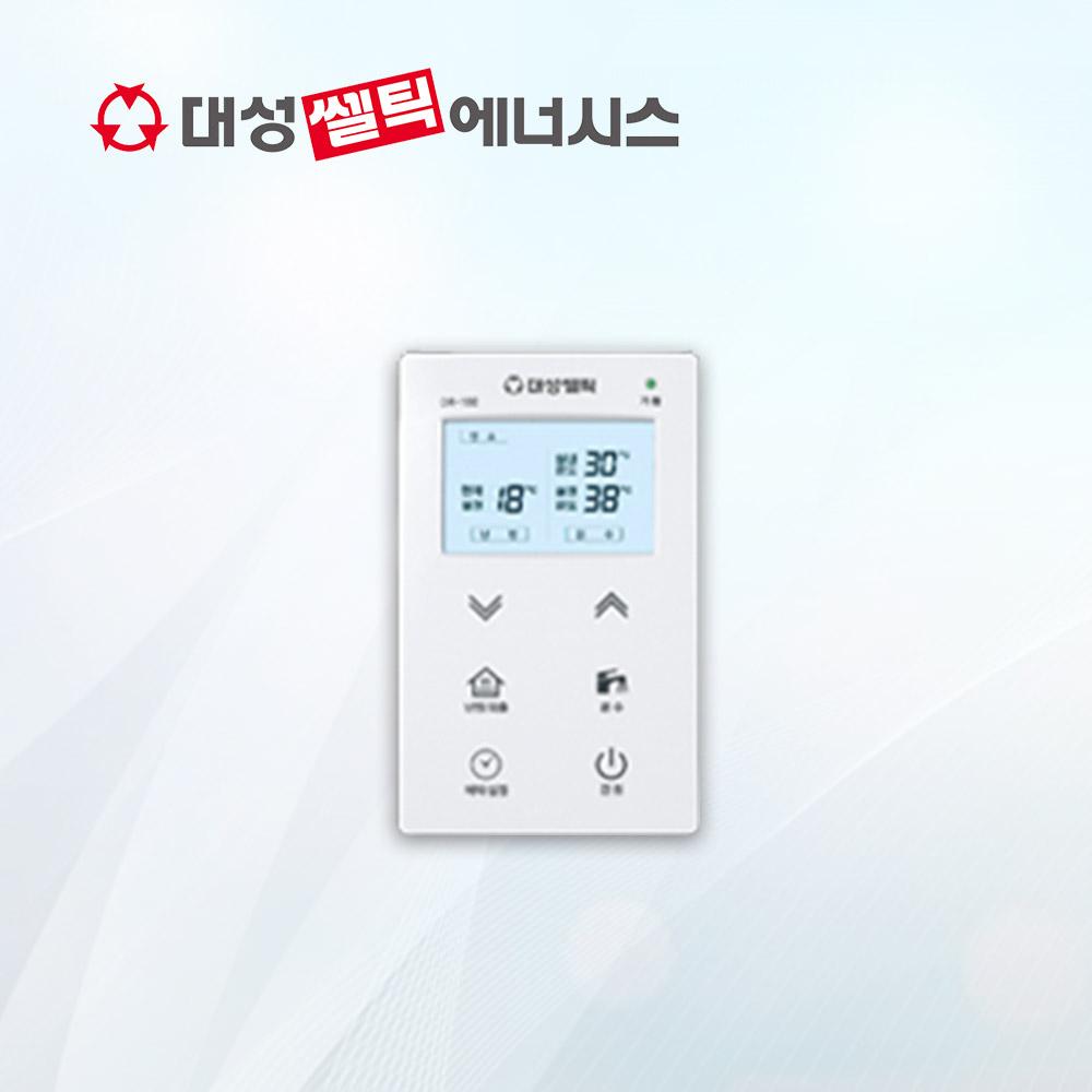 대성쎌틱 온도조절기 모음, DR-100