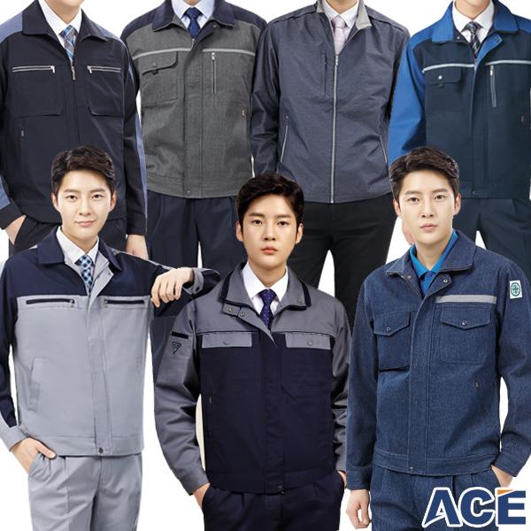 2019년 에이스 유니폼 37종 여름 춘추 작업복 정비복 근무복 사무복 단체복