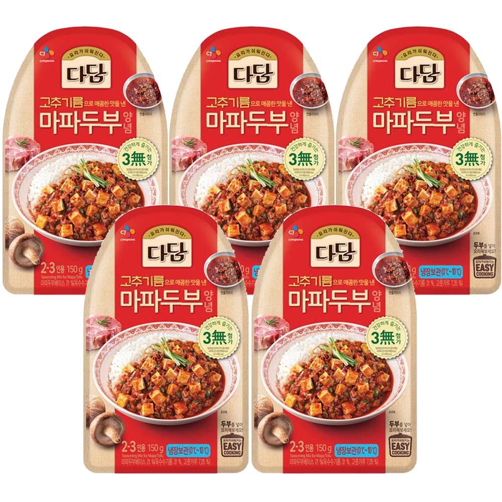 (냉장)다담 마파두부양념150gx5개, 1세트