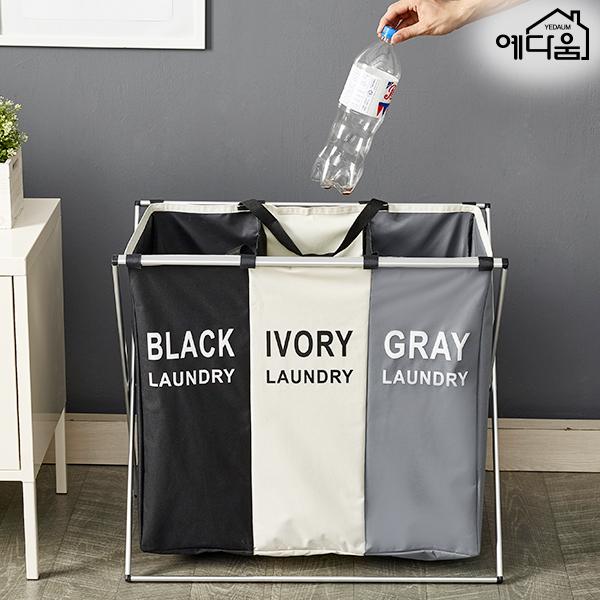 예다움 가정용 분리수거함 재활용 3단 쓰레기 대용량, 1000개, 접이식 세탁바구니 3단 (A0060)