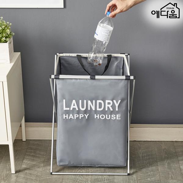 예다움 가정용 분리수거함 재활용 1단 쓰레기 대용량, 1000개, 접이식 세탁바구니 1단 (A0058)
