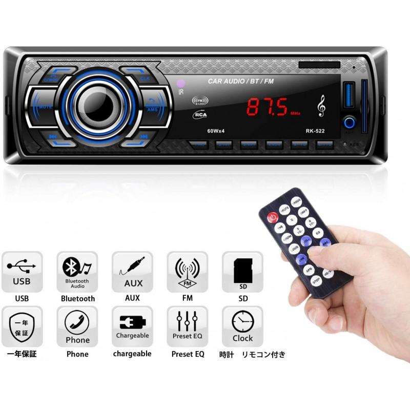 Bedee 카 오디오 자동차 MP3 플레이어 라디오 Bluetooth 지원 무선 식 고음질 핸즈프리