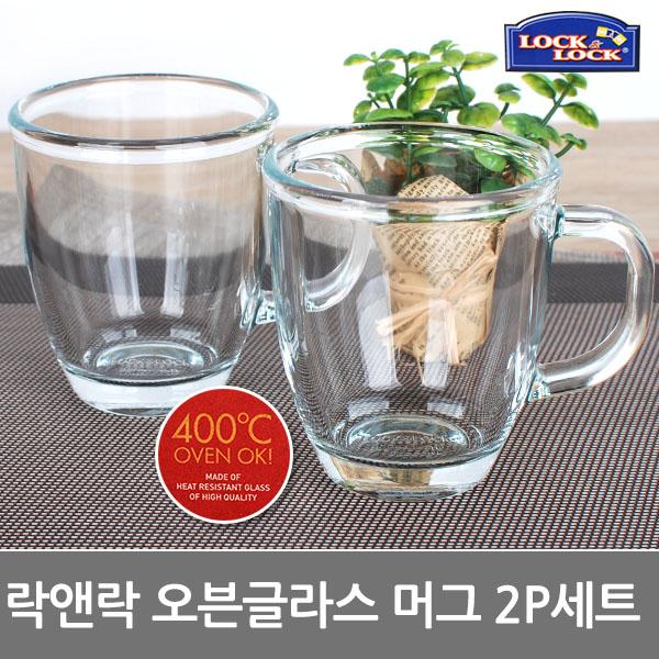 LOCK&LOCK 락앤락 오븐글라스머그 내열강화유리 커피머그 유리컵 손잡이머그, 선택01-오븐글라스커피머그(360ml/2p)
