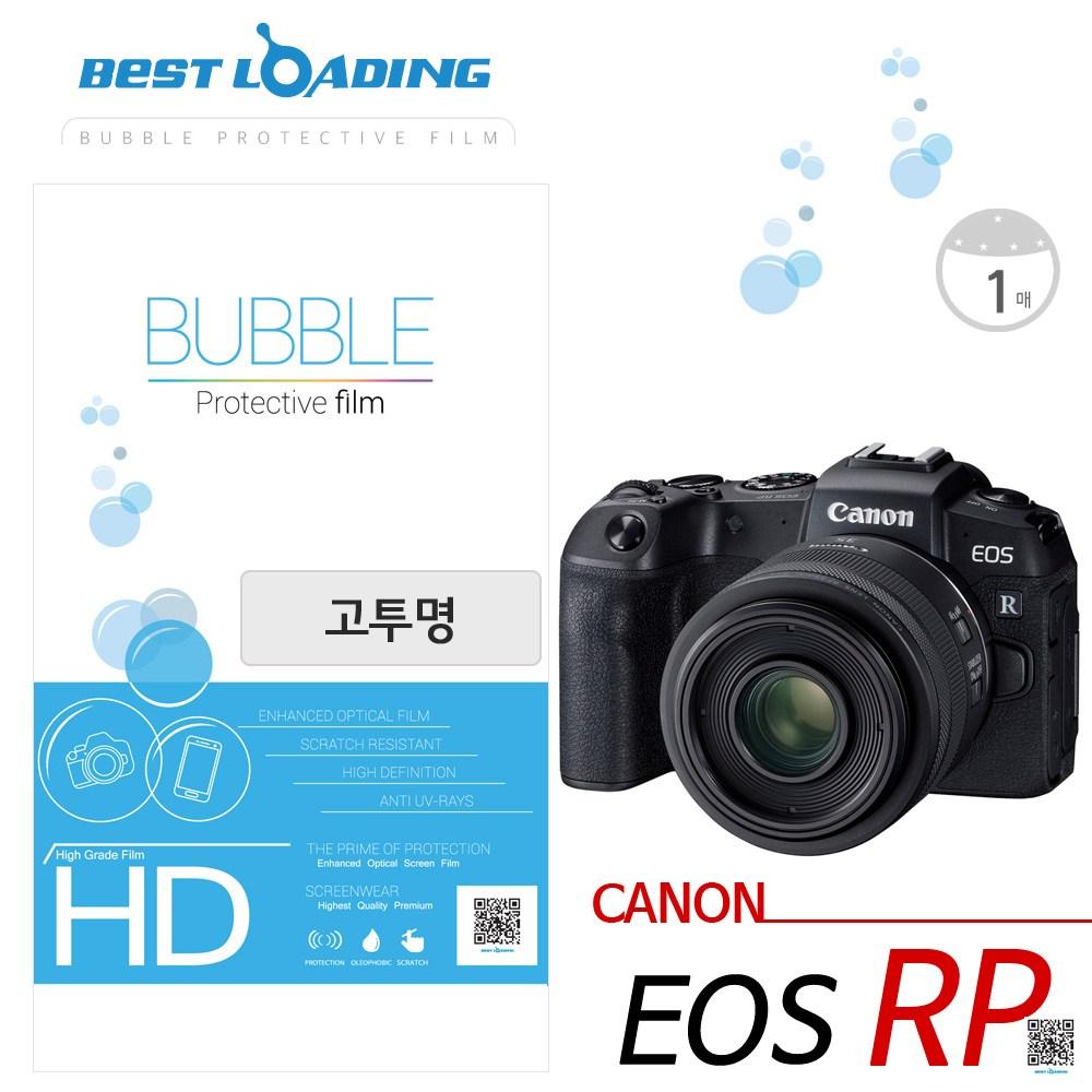 버블 LCD 보호필름 고투명 캐논 EOS RP 액정필름/보호필름/LCD필름/카메라필름/EOSRP, 단일 모델명/품번