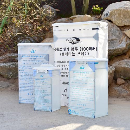 해피앤클린 종량제봉투 압축쓰레기통 10리터 20리터, 1개