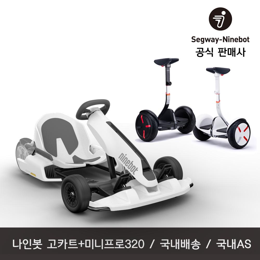 할인 제품 나인봇 샤오미 N4MZ98 고카트 키트 블랙 나인봇 고카트 키트  미니 프로 320