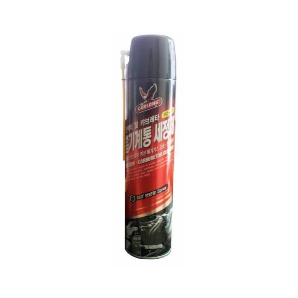 카브레타 세정제 가솔린 인젝터 흡기크리닝 청소 바디, 1