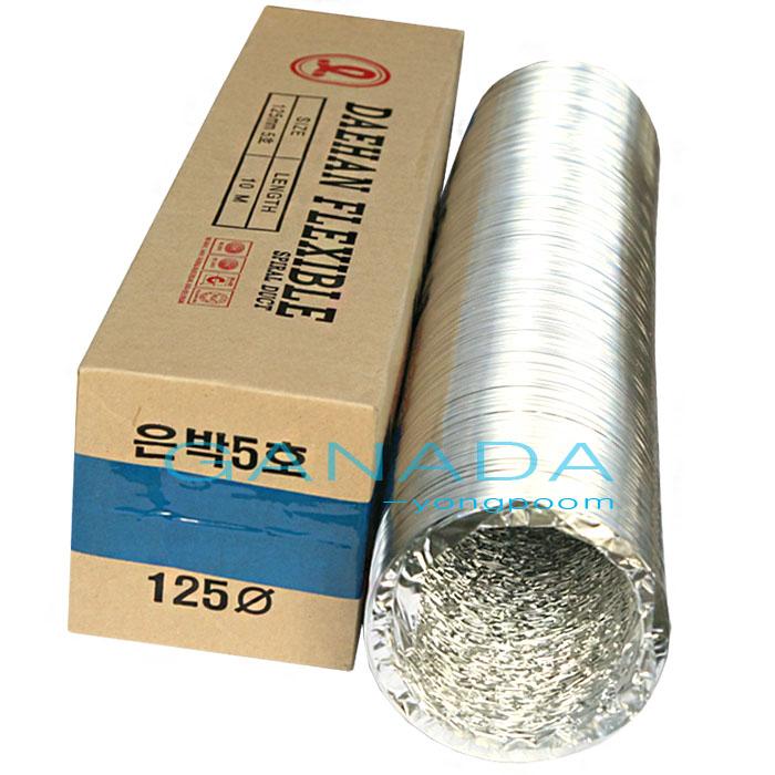 가나다용품A009 알루미늄닥트호스125mm 길이10미터 플렉시블닥트호스 후렉시블 환풍기자바라 덕트호스, 1개