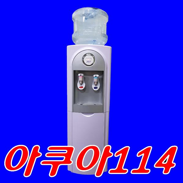 아쿠아 스탠드형 냉온수기 AQ-200-A 사무실용 가정용 상품 수령후 바로 사용가능