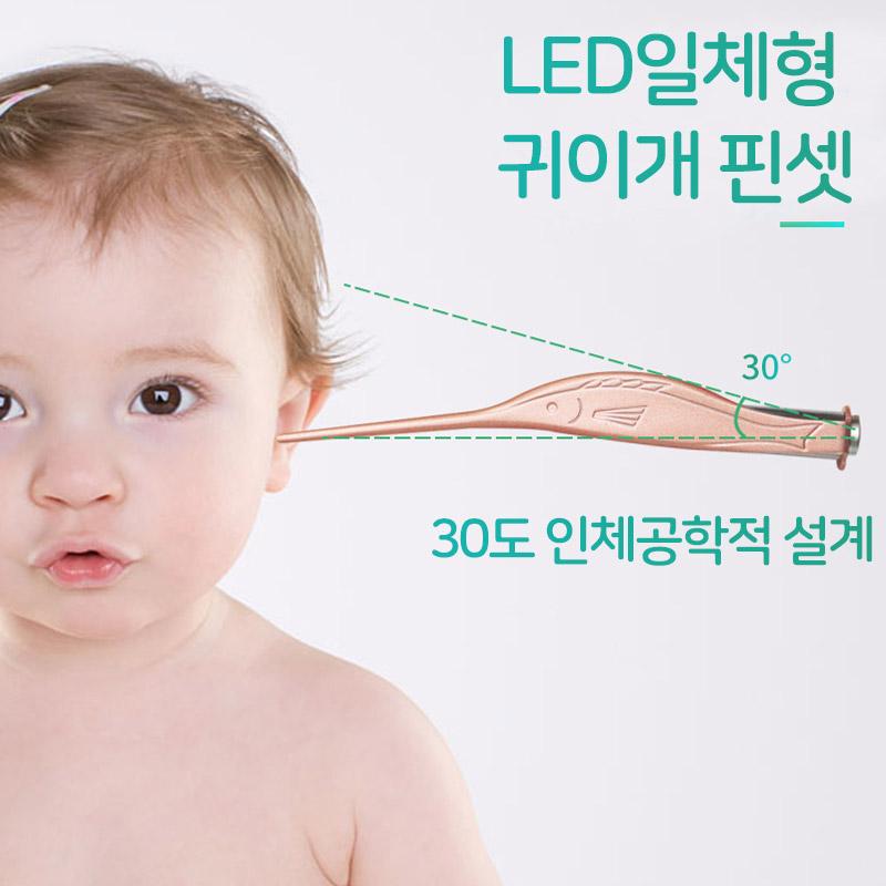 가온 LED귀이개 귀파개 유아 귀후비개 귀지핀셋 귀이개