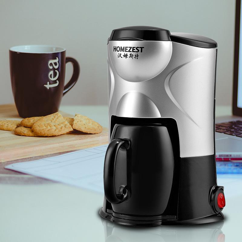 돌직구차이나 가정용 커피 머신 미니 메이커 전자동커피머신 02블랙
