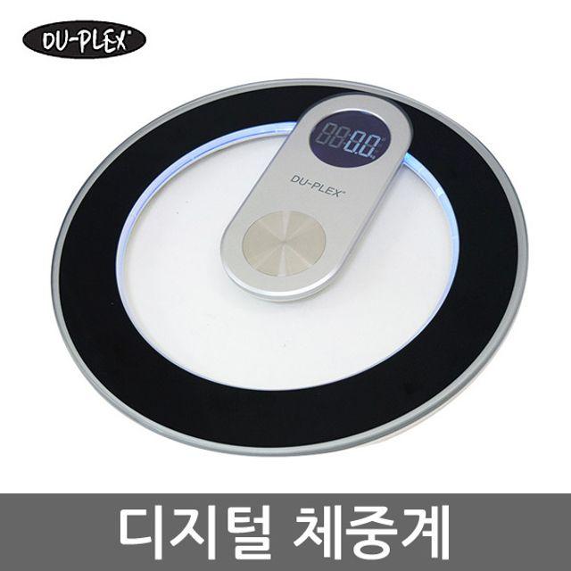 듀플렉스 디지털 체중계 DP-5508BS, 본상품선택, DP-5508BS_DP-5508BS