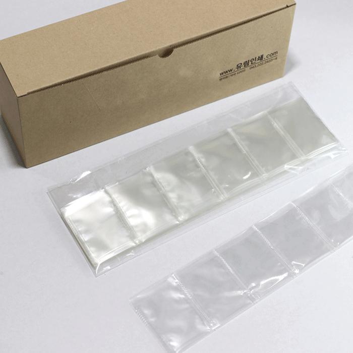 유림인쇄 약포지 약봉지 투명지 패트지(무지), 100장