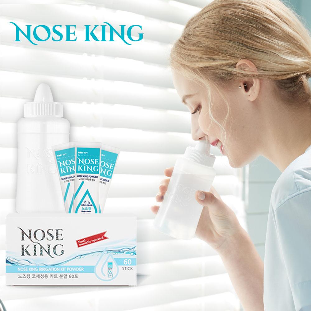 노즈큐어 K01 킹코세정기 코세척기, 1개