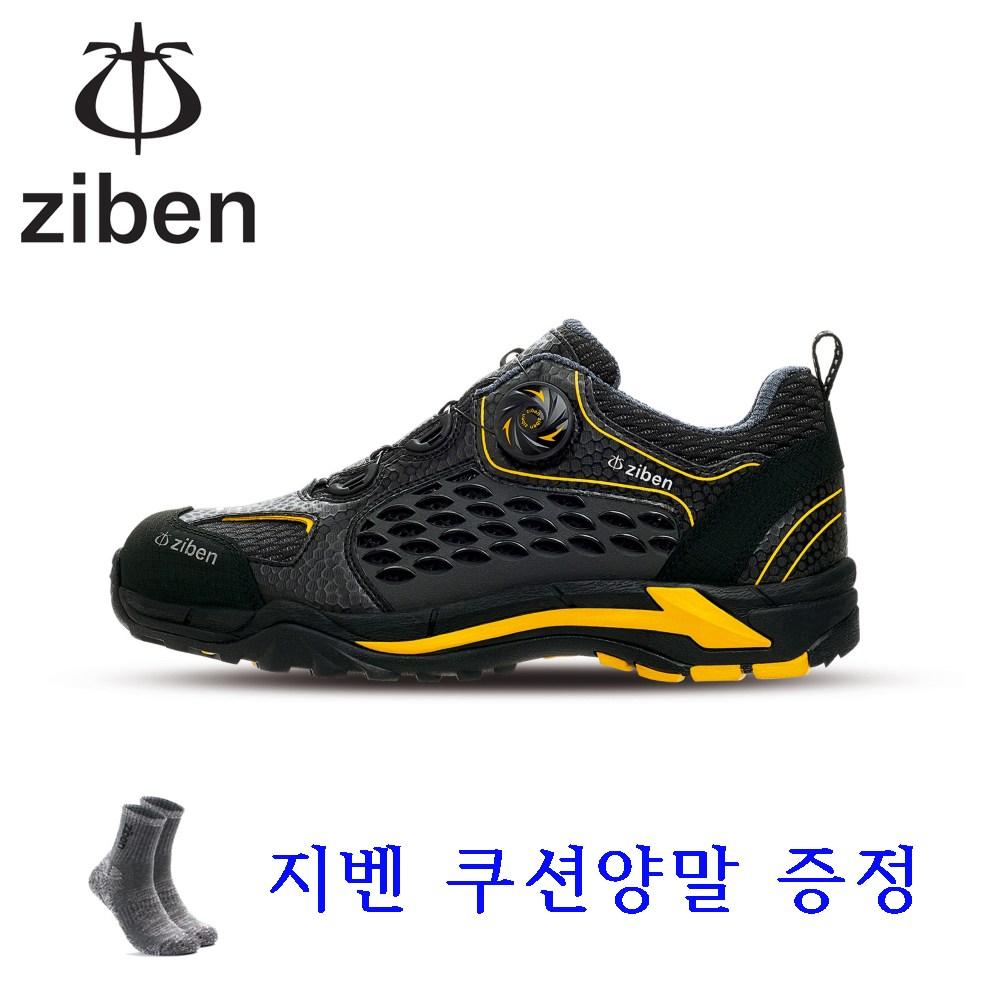지벤 4인치 경량 안전화 ZB-191 / 시원한 통풍구조 / 당일배송 / 초경량