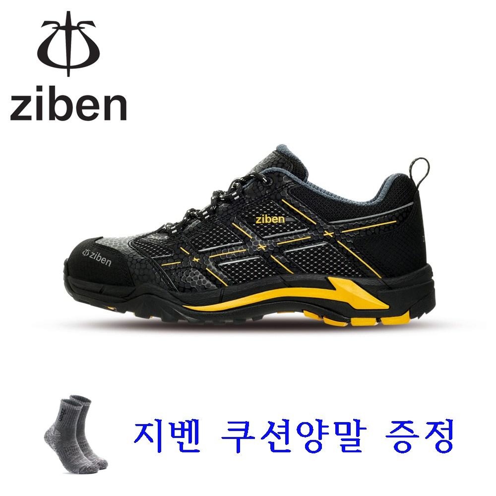 지벤 4인치 경량 안전화 ZB-193B / 초경량 / 당일배송 / 통풍