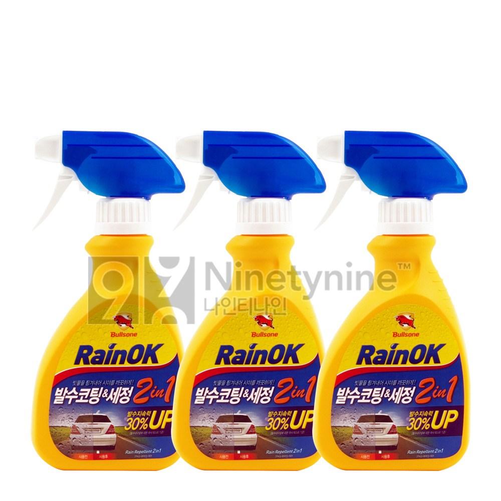 불스원 레인OK 발수코팅세정제 2in1-300ml 3개 유리 세척제 발수제 발포제 코팅제 유리코팅제 발수코팅제, 300ml